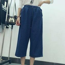 Elastic Band Wide Leg Jeans Pants High Waisted Three Quarter