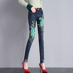 Floral Embroidery High Waist Ripped Denim Pants For Women Sl