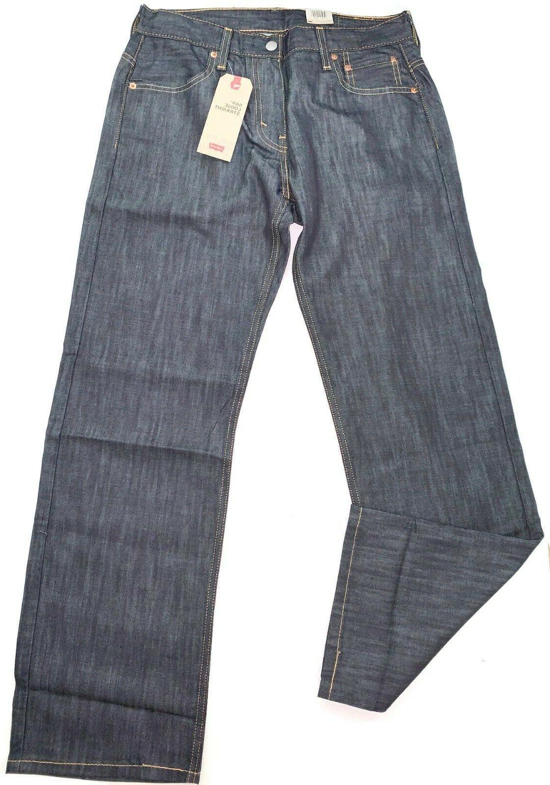 Levi's Jeans Men's Loose Fit Leg Jeans Pants Select Size