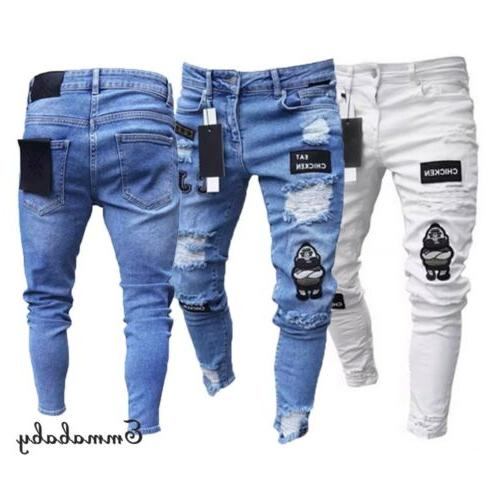 Men's Ripped Stretch Fit Denim Pants Trousers US