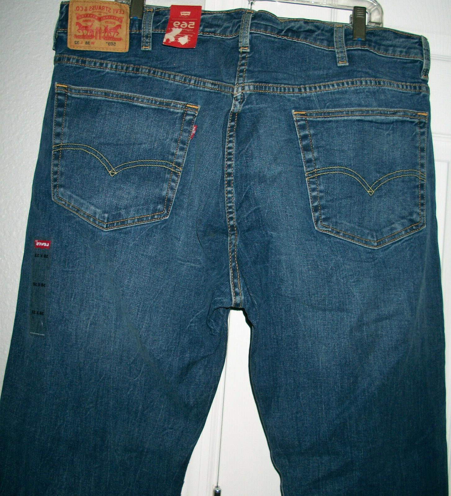 Mens 569 Straight Blue Jeans NWT