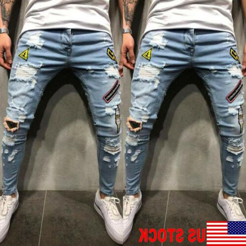 Mens Stretchy Ripped Jeans Fit