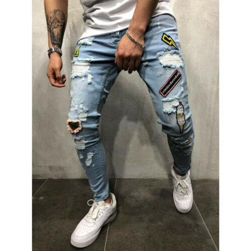 Mens Stretchy Ripped Jeans Frayed