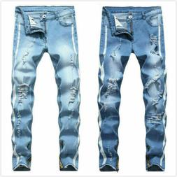 Men's Fashion Slim Fit Stretch Pipped Skinny Jeans Fitness D