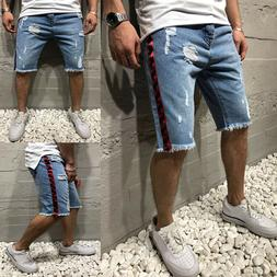 mens denim ripped jeans skinny pants frayed