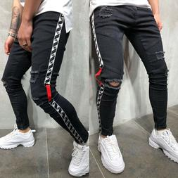 men s super skinny fit ripped jeans