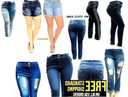 WOMENS PLUS SIZE Distressed Bootcut/Straight/SKINNY DENIM JE