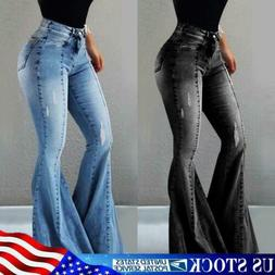 Womens Flare Long Jeans Bell Bottom Stretch Pants Slim High